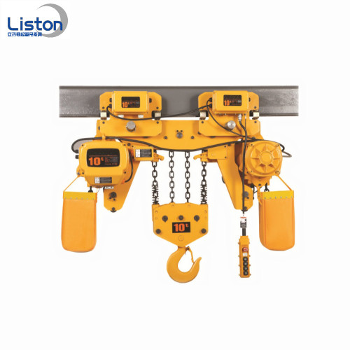 Harga Murah Single 2 Ton Hoist Rantaian Elektrik