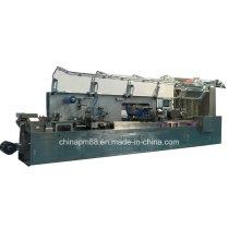 Автоматическая упаковочная машина для производства упаковки и картона (250E)