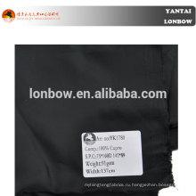 различные цвета мужская 100% купро подкладка из шелка бемберг ткань
