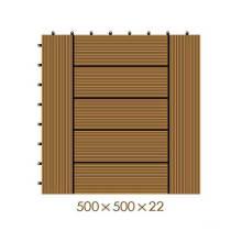 500*500*22 WPC/ Wood Plastic Composite DIY Floor