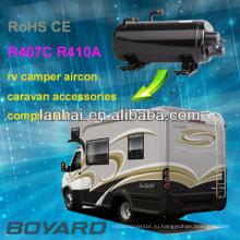 Высокая экономия места установки горизонтальный компрессор с R407c forrv кондиционер кондиционирование воздуха на крыше кондиционер