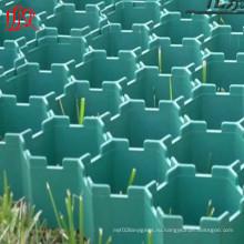 Пластиковые газонные сетки асфальтоукладчик для стоянки / пейзаж