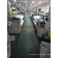 Toyota T-710-230cm, Year 2006 2 Nozzle Air Jet Loom with Negative Cam