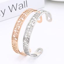10MM I promise to love Stainless Steel Bracelet Open Plain Metal Cuff Bracelet