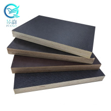 HIGH QUALITY 1220X2440MM EUCALYPTUS CORE BROWN FILM FACED PLYWOOD FOR CONCRETE FORMWORK