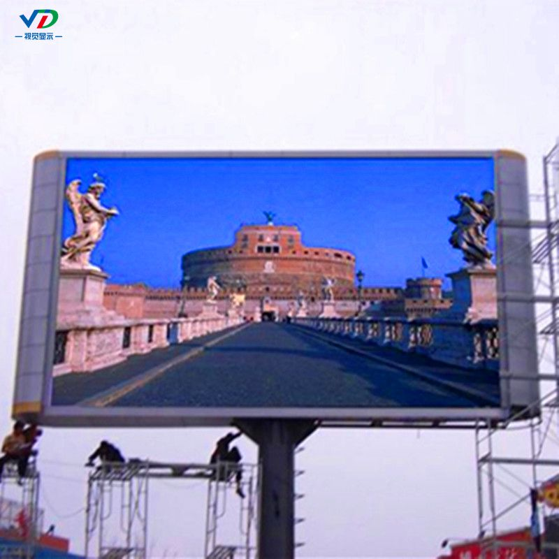 Smd Outdoor Fixed Led Advertising Display