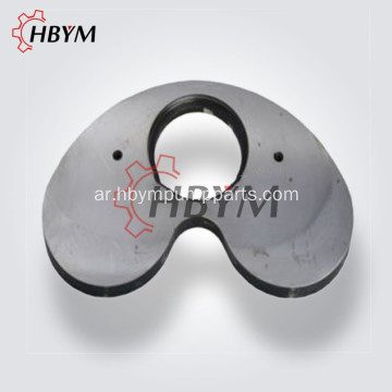 DN180 Schwing Housing Outlet Side Ling 10018046