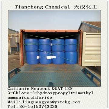 カチオン性試薬(3-CHLORO-2-HYDROXYPROPYLTRIMETHYL AMMONIUM CHLORIDE)(69パーセント)