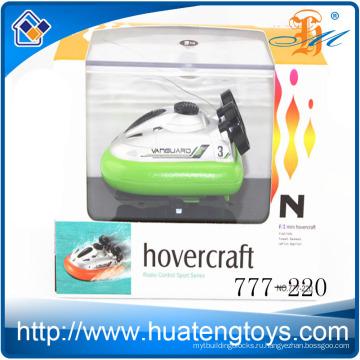 Горячая продажа игрушки 4ch мини-радио управления ховеркрафта газ власти RC лодка для детей 777-220