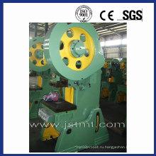 Механический штамповочный пресс, С-рамный пуансон, Механический штамповочный пресс, Эксцентриковый штамповочный пресс (J23-25)