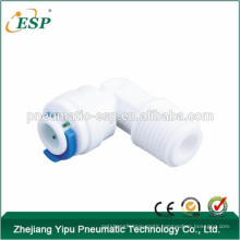 zhejiang esp ASL-07 plastic male water filter quick fitting