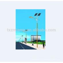 motorista conduzido da lista de preços da luz de rua 2 anos de garantia conduziu a luz de rua solar
