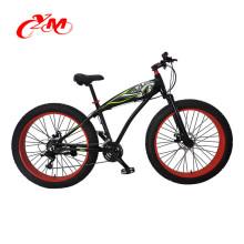 Bicicleta gorda de la nieve con precio competitivo en bicicleta de la alibaba / de la grasa de la montaña / MTB