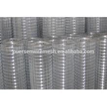 Stainless Steel Fine Mesh
