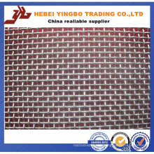 Anping Factory Weaving Chicken Square Wire Mesh 8X8