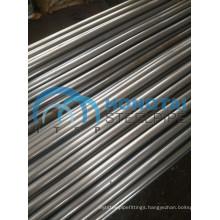 JIS G3445 Carbon Seamless Steel Pipe for Motorcycle Shock Absorber