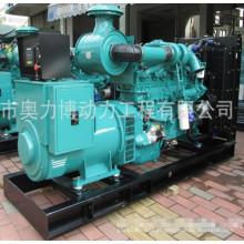 5% SAVE 250kva preço gerador diesel em grande promoção