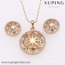 62328- Xuping Simple round design nigerian jewelry sets
