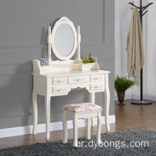 Cheap 7 drawers mirrored dressing table