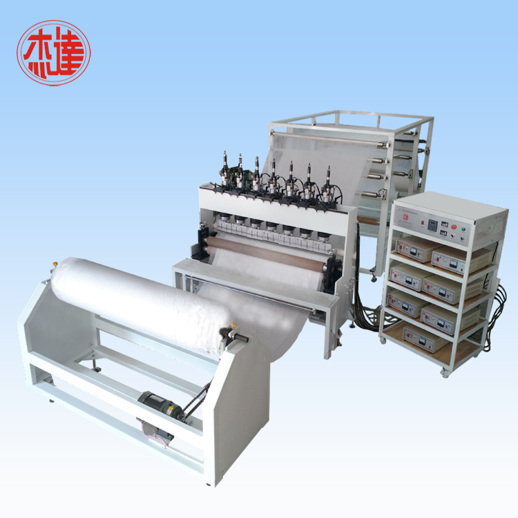 Ultrasonic Non Woven Embossing Machine