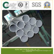 20mm Diameter Seamless Stainless Steel Pipe