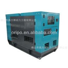 38kva (30kw) generador diesel silencioso 4BT3.9-G2 motor