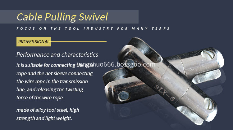 Cable Pulling Swivel Connector