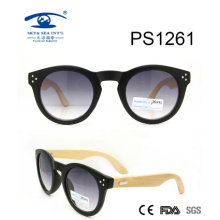 High Quality PC Frame Fashion Sunglasses (PS1261)