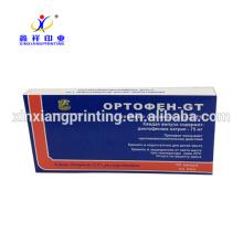 Customized Color!Custom Printed Medicine Storage Box,Pill Box