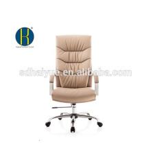Haiyue Furniture Camel PU Cadeira executiva com encosto