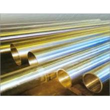 Tubo de aço série DIN