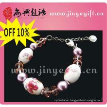 Shangdian Jewelry Natural Glaze Beaded Foot Bracelet