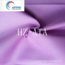 Cotton 16X12 108X56 Twill Uniform Fabric