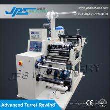 Машина для резки рулонов бумаги с функцией резака