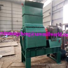 Madera polvo molienda molino de martillo madera de línea de producción de serrín máquina