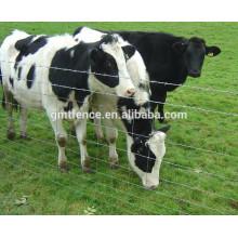 farm guard field fence/sheep yard panels/sheep fencing