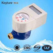 Prepaid Water Meter Ball Valve