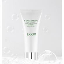 Amino Acid Skin Moisturizing Whitening Cream