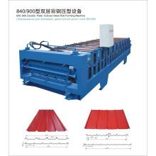 Профилегибочная машина для производства цветных стальных рулонов (840/900)