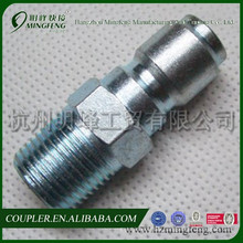 3/8 Straight -Thru Hydraulic Quick Coupler