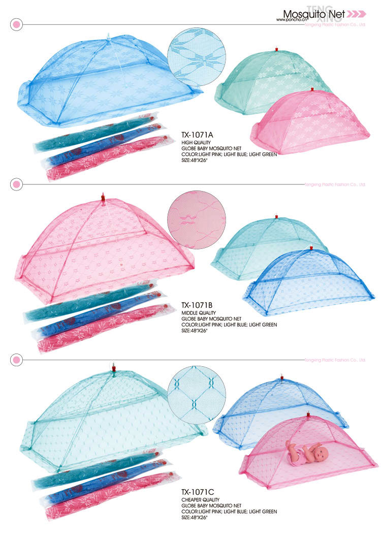 High Quality Mosquito Net