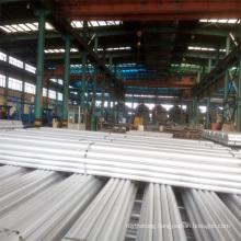 2024 Aluminium Round Bar