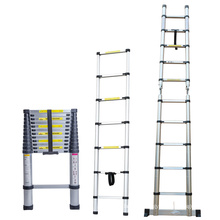 5.0M/16.5FT Super Aluminum Longest Telescopic Retractable Ladder