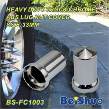 Chine Special Custom OEM Factory Lug Nut Cover