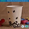 Wholesale Custom Printing Paper Cup