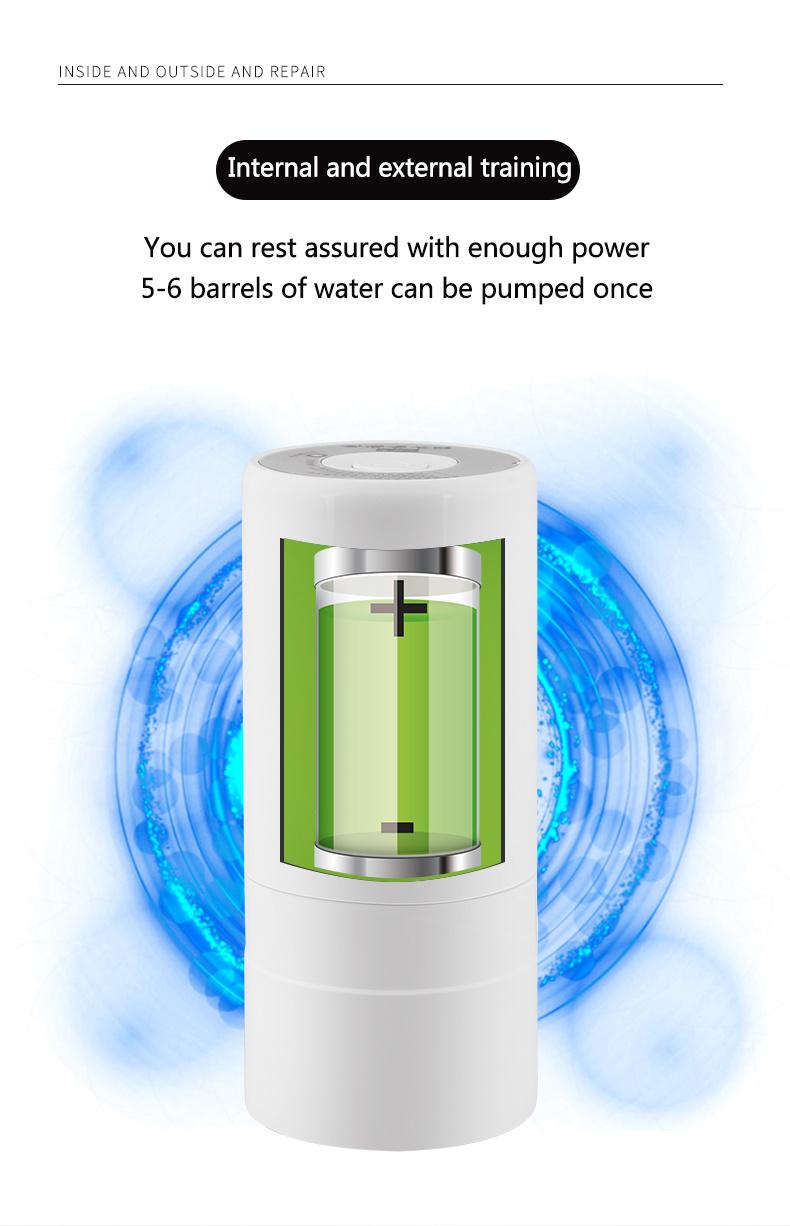 electric water dispenser pump