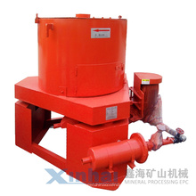 High Recovery Centrifuge Separator / Gold Concentrator Group Introduction