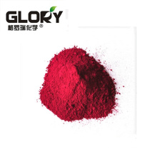 2020 Glory Bulk Organic Red Color Powder Pigment CAS Violet 19 For Plastics Paints Rubbers