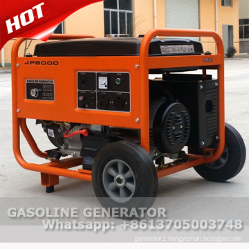 13hp gasoline generator price with CE and GS