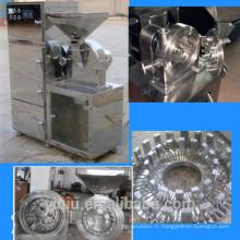 la machine à broyer dédiée aux poudres à capsules pharmaceutiques
